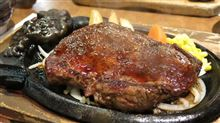 日本の肉フェスの巻。