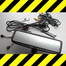興味をもたれたアナタ様に緊急のご案内。純正ミラー交換のドライブレコーダー搭載ルームミラーモニター(4.3インチ) 汎用品