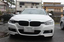 BMW F30 320d ATF交換!