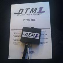 DTM II 付けたった