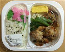 ESTA pizza kitchen patata e patata テリヤキチキン弁当(新容器)