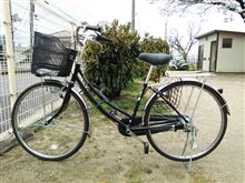 増税前に自転車購入