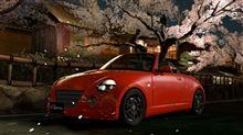 夜桜ドライブ!