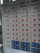 ピカソde naku 満席  いえ満開www