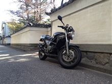 バイクも手放します。