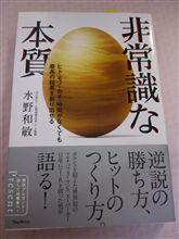 Mr.GT-Rの本