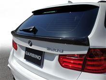 BMW 3series ツーリング(F31)用リアハッチスポイラーが完成しました。