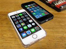 2台の iPhone5s を分解、マザボを交換... そして...