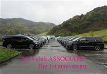 club ASSOCIATE ☆一周年オフ会☆