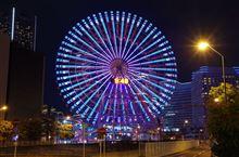 横浜夜ドライブ!