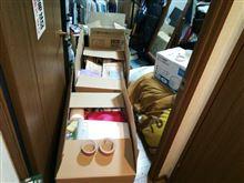 本日長女が江戸に旅立ちました