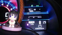 CR-Z、ついに30,000km!