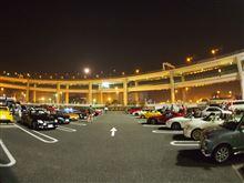 横浜珍獣隊、第1回夜MTG開催(*^▽^*)