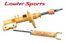 KYB New SR & Lowfer Sports 品番価格表が出ました。