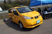 タクシー料金は23,140円です げ!?