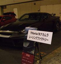 TifariaR35☆お披露目♪