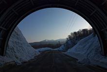 八甲田雪の壁