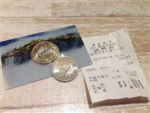 【おまけ】桜を見に行く(造幣局「桜の通り抜け」)