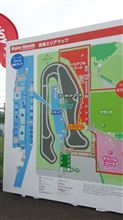 Enjoy Honda 熊本 2014