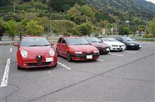 Alfa Romeo Ways 2014