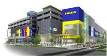 立川 IKEA