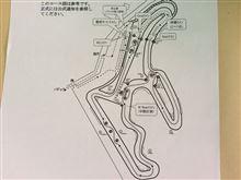 JAF中部ジムカーナ選手権2014第2戦