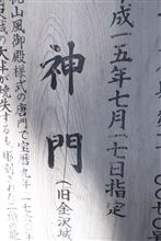 sakura咲く