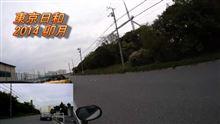 東京日和・卯月~2014~動画編