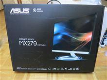 PC用に初のIPSパネルモニターを買ってみました。