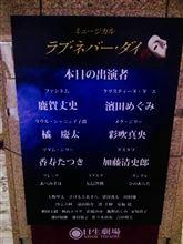 オペラ座の怪人☆彡続編 ラブネバーダイ