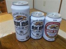 今夜は、キリンラガービール