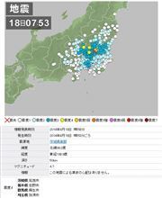 久しぶりにやや大きめの地震 (;・∀・)