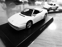 348スパイダー+ボクスタS=¥760!(^^)!