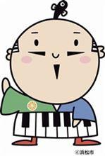 俺の街浜松オフお知らせとカレー(栗)