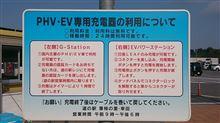 道の駅 筆柿の里・幸田