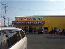 新しくできたお店に行ってきました。