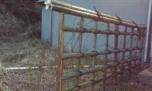 竹垣ほぼ完成しました