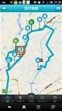 ハイドラ自転車130km