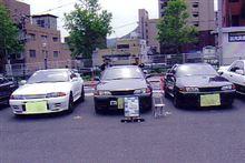 1990(平成2)年式 GT-Rニスモ