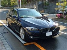 BMW・・・旅行に向けて整備♪