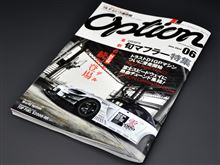 S2000RRがオプション誌の表紙に(^^♪!!