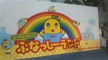 @ららぽーとTOKYO-BAY