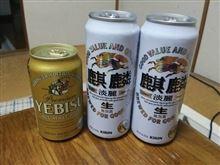 今夜は、エビスビール♪