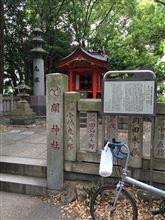 毛塚(王子神社内)