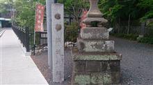 昭和の日と昭和の名水バッジ