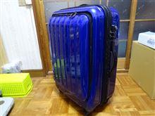 出張用のスーツケースを新調しました。
