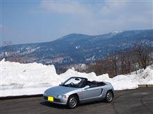 福島の雪の回廊ツーリング