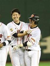 巨人・村田、今季チーム初のサヨナラ打「ここで決めたかった」