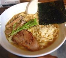 今日の静岡県東部140430:東京でオススメの醤油ラーメン編