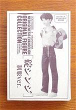 04/30おはようございます 碇シンジ━━━━━━(゚∀゚)━━━━━━ !!!!!!!